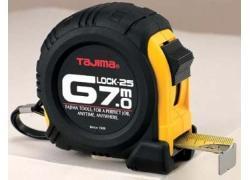 Bandmaß 7m/25mm gelb, G-LOCK mit Elastomer
